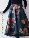 (ダークブルー)木蓮の薫りを堪能する「Vieo」11月9日20時販売新作ゆったり スカート レディース Vieo ヴィオ きれいめ シンプル 大人 上品 花柄 秋冬スカート
