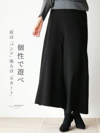 【再入荷1月9日20時より】「Vieo」こだわりのパンツバックスタイルはスカートゆったりレディースVieoヴィオきれいめシンプル大人上品