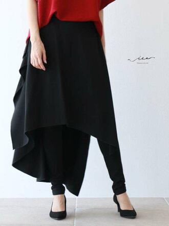 【再入荷10月20日20時より】「Vieo」美シルエットを融合するスカートゆったりレディースVieoヴィオきれいめシンプル大人上品