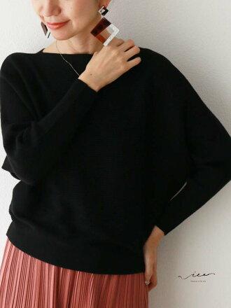 【再入荷10月12日20時より】(ブラック)「Vieo」美ゆるドルマンニットトップスゆったりレディースVieoヴィオきれいめシンプル大人上品