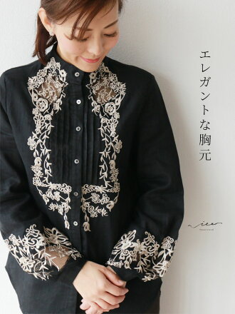 (be00464)【再入荷♪♪1月30日20時より】
