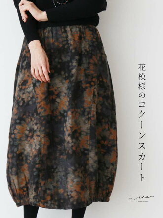 【再入荷10月14日20時より】「Vieo」花模様のコクーンスカートゆったりレディースVieoヴィオきれいめシンプル大人上品