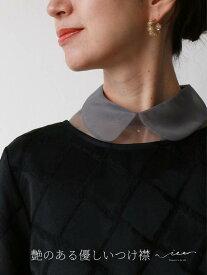【再入荷♪♪4月1日20時より】(グレー)「Vieo」艶のある優しいつけ襟ゆったり レディース Vieo ヴィオ きれいめ シンプル 大人 上品