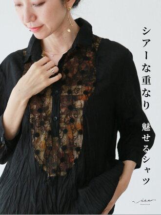【再入荷♪♪10月7日20時より】「Vieo」シアーな重なり魅せるシャツゆったりレディースVieoヴィオきれいめシンプル大人上品