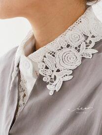 【再入荷1月4日20時より】(ホワイト)「Vieo」レースの薔薇咲く付け襟
