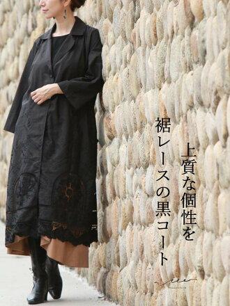 【再入荷♪♪10月9日20時より】「Vieo」上質な個性を裾レースの黒コートゆったりレディースVieoヴィオきれいめシンプル大人上品