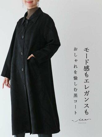 【再入荷♪♪10月14日20時より】「Vieo」モード感もエレガンスもおしゃれを愉しむ黒コートゆったりレディースVieoヴィオきれいめシンプル大人上品