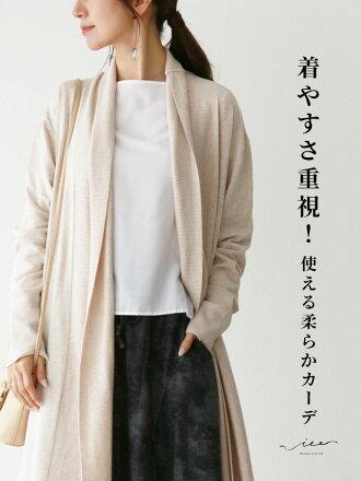 【再入荷10月9日20時より】(ベージュ)「Vieo」着やすさ重視使える柔らかカーデゆったりレディースVieoヴィオきれいめシンプル大人上品