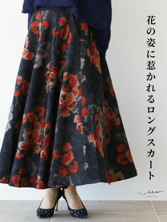 ▼▼「Vieo」花の姿に惹かれるロングスカート10月8日20時販売新作ゆったりレディースVieoヴィオきれいめシンプル大人上品