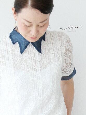 【再入荷♪♪8月11日20時より】「Vieo」レースをかっこよくシャツスタイルにトップス