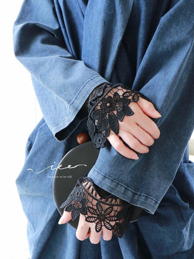 【再入荷12月13日22時より】(ブラック)「Vieo」花レースの付け袖