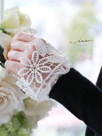 【再入荷10月3日20時より】(ホワイト)「Vieo」花レースの付け袖