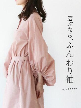【再入荷♪♪3月5日20時より】「Vieo」ふんわり袖のシャツワンピース