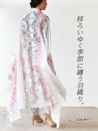 【再入荷3月17日20時より】「Vieo」移ろいゆく季節に纏う羽織り。