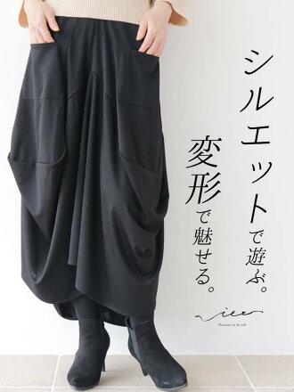 【再入荷12月14日20時より】「Vieo」シルエットで遊ぶ。変形で魅せるスカート