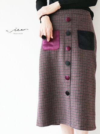 【再入荷2月20日20時より】「Vieo」遊び心を加えてスカート