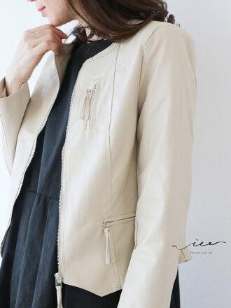 【再入荷3月10日20時より】(ベージュ)「Vieo」さりげなく気品漂う大人の甘辛レザージャケット