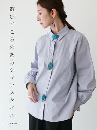 【再入荷♪♪3月21日20時より】(ブルー)「Vieo」遊び心あるシャツスタイル