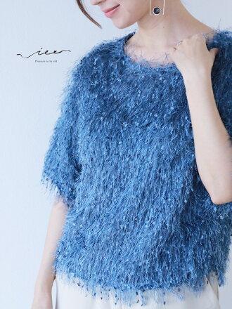 【再入荷♪♪2月20日20時より】(ブルー)「Vieo」ふわり、舞うトップス