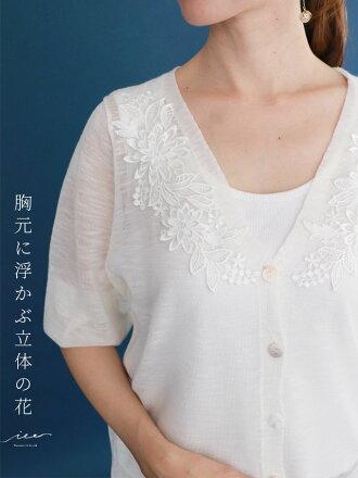 【再入荷♪♪8月13日20時より】「Vieo」胸元に浮かぶ立体の花羽織り
