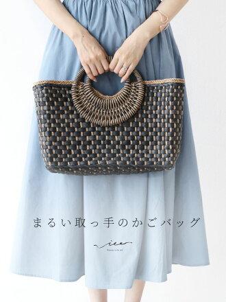 【再入荷♪♪7月30日20時より】「Vieo」まるい取っ手のかごバッグ