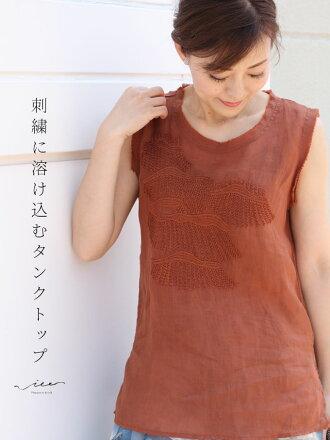 【再入荷♪♪8月13日20時より】「Vieo」刺繍で描くトップス