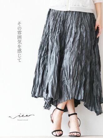 【再入荷8月4日20時より】「Vieo」その雰囲気を感じてスカート