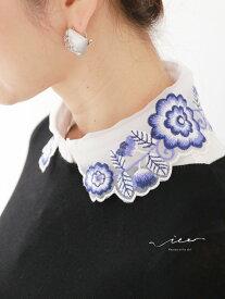 【再入荷♪♪8月8日20時より】「Vieo」蒼の花刺繍付け襟