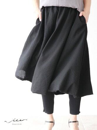 【再入荷♪♪8月11日20時より】「Vieo」ストライプと片側ふわっとバルーンスカート