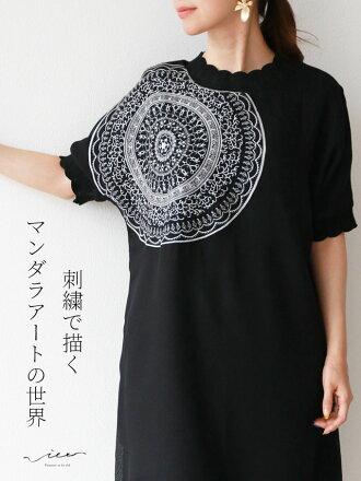 【再入荷♪♪8月4日20時より】「Vieo」刺繍で描くマンダラアートの世界