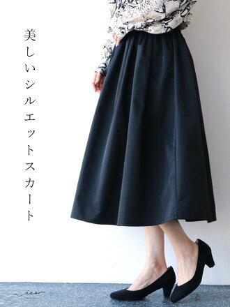 【再入荷♪♪10月17日20時より】「Vieo」美しいシルエットスカート(te01301te01287)