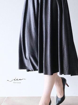 【再入荷2月1日20時より】「Vieo」スクエアドットのベロアスカート