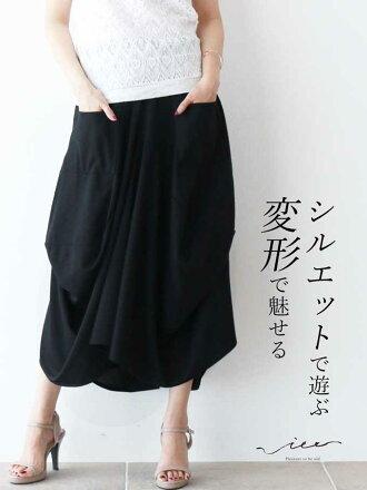 【再入荷7月30日20時より】「Vieo」シルエットで遊ぶ。変形で魅せるスカート