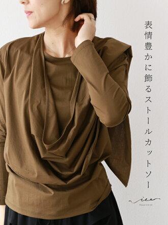 【再入荷♪♪2月1日20時より】(オリーブ)「Vieo」表情豊かに飾るストールカットソーゆったりレディースVieoヴィオきれいめシンプル大人上品