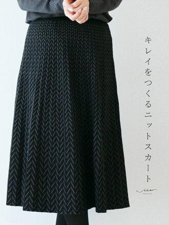 【再入荷♪♪1月30日20時より】「Vieo」キレイをつくるニットスカートゆったりレディースVieoヴィオきれいめシンプル大人上品
