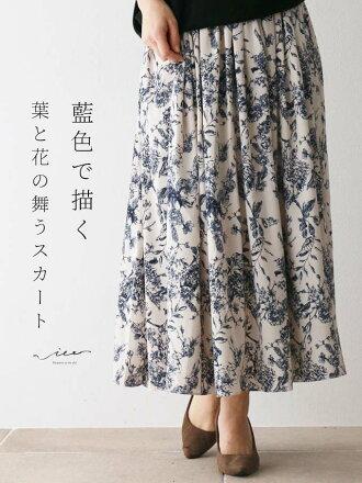 ▼▼「Vieo」藍色で描く葉と花の舞うスカート3月18日20時販売新作ゆったりレディースVieoヴィオきれいめシンプル大人上品