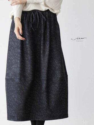 【再入荷10月7日20時より】「Vieo」コクーンシルエットを印象的にスカートゆったりレディースVieoヴィオきれいめシンプル大人上品