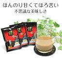 【1000円ポッキリ 送料無料】ベトナムコーヒー G7 3in1 20袋入 インスタント スティック カフェオレ チュングエン お…