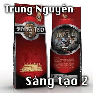 ベトナムコーヒー SangTao2 ロブスタ+アラビカ 粉(中挽き) 340g チュングエン TrungNguyen Sang Tao 2