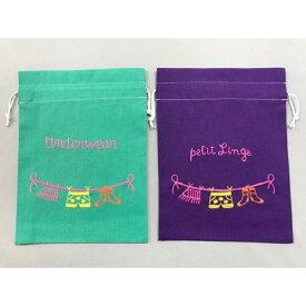 ベトナム 巾着 刺繍 コットン巾着 小サイズ 2枚セット ベトナム雑貨