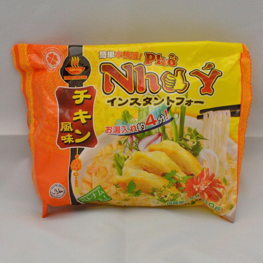 ティエン フン インスタントフォー チキン風味 5袋セット Thien Huong Food Pho Ga Nho Y 5 goi 【アジアン、エスニック、ベトナム食材、ベトナム食品、ベトナム料理、ベトナムフォー、チリソース】