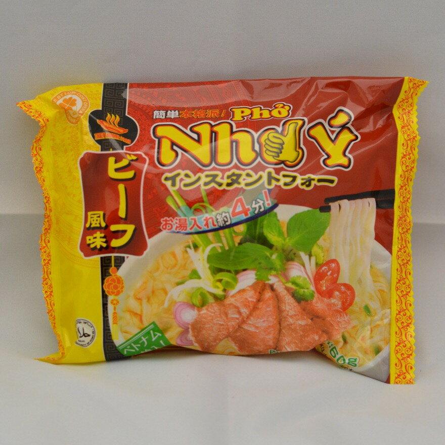 ティエン フン インスタントフォー ビーフ風味 5袋セット Thien Huong Food Pho Bo Nho Y 5goi 【アジアン、エスニック、ベトナム食材、ベトナム食品、ベトナム料理、ベトナムフォー、チリソース】