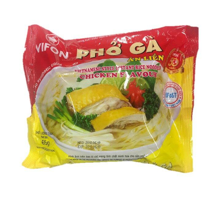 VIFON ベトナム インスタントフォー 鶏肉風味 1ケース(30袋入り) VIFON Pho Ga 1 thung(30 goi)【送料無料(※北海道・沖縄は送料別途600円)】【アジアン、エスニック、ベトナム食材、ベトナム食品、食品、ベトナムフォー、チリソース】
