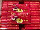 MINH NGOC 緑豆菓子 240g 1箱 BANH DAU XANH MINH NGOC 240g 1hop 【アジアン、エスニック、ベトナム食材、ベトナム食…