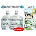 京都製造 麦飯石ミネラル水 ミネラルウォーターサーバー用ボトル 京ぼとる彩 12リットル 2本セット
