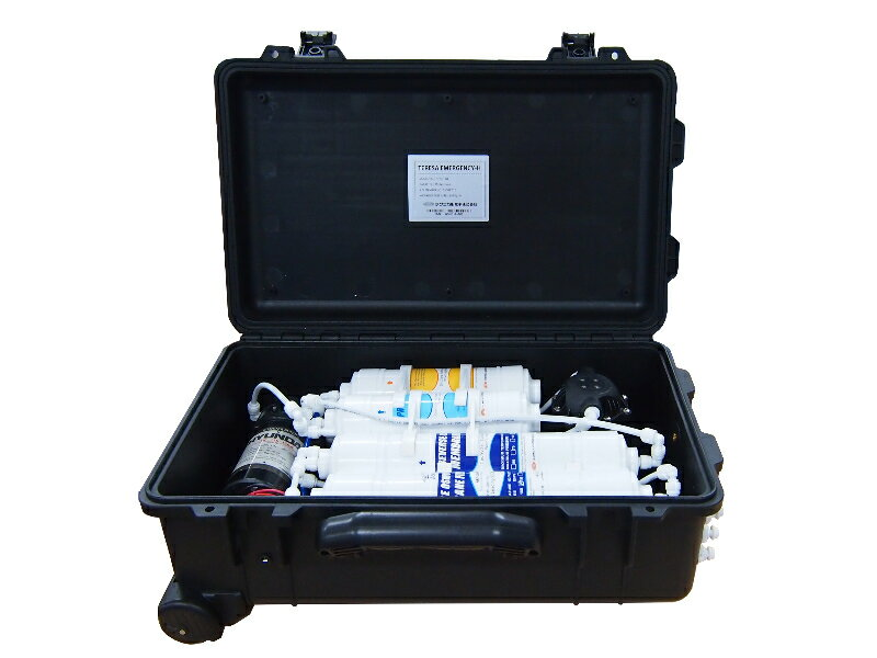 TERESA EMERGENCY-H(緊急用RO浄水システム、手動タイプ)