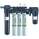 エバーピュア浄水器 ハイフローCSRトリプル 大容量処理可能・フィルタ交換ランプ搭載