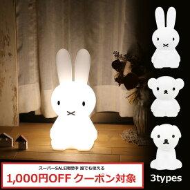 100円クーポン対象 新登場 ミッフィー ボリス スナッフィー ファースト ライト USB 充電式 LED ランプ グッズ ギフト クリスマス Miffy Lamp First Light MM007 キャッシュレス還元