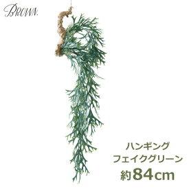 P2倍&100円クーポン対象 フェイク ビカクシダ着生ブルー Brown フェイクグリーン 吊るす インテリア 植物 エアープランツ 春 新生活