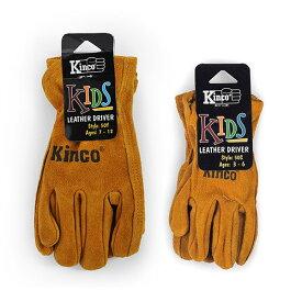 キンコ グローブ キッズ Kinco glove kids 3〜6歳用 7〜12歳用 メール便対応 ガーデニング 子供用 手の小さい 女性用 SS 50c 50y レザー 革 作業 手袋 おそろい